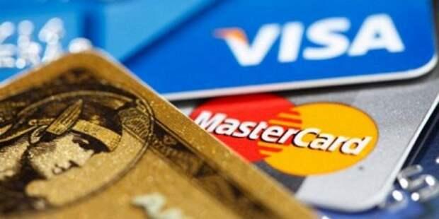 Visa и MasterCard предложат использовать карты российского производства