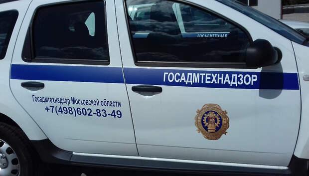 153 факта нарушения самоизоляции выявили в Подмосковье за сутки