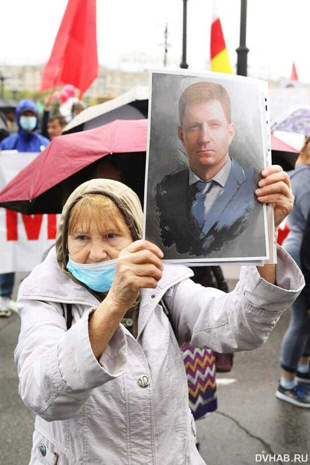Протесты в Хабаровске. 03-04.10.2020