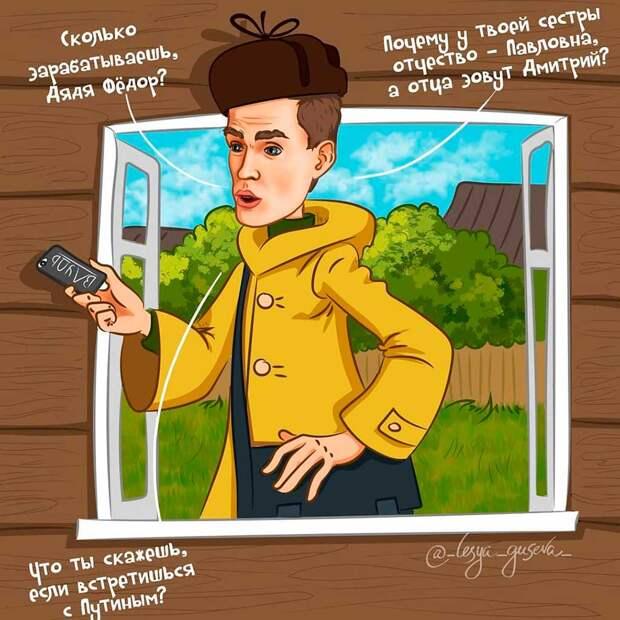 Художница превратила российских звёзд в персонажей «Союзмультфильма»