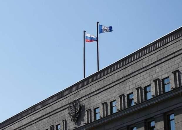 Иркутская область попала в ТОП-10 регионов РФ по социально-экономическому развитию