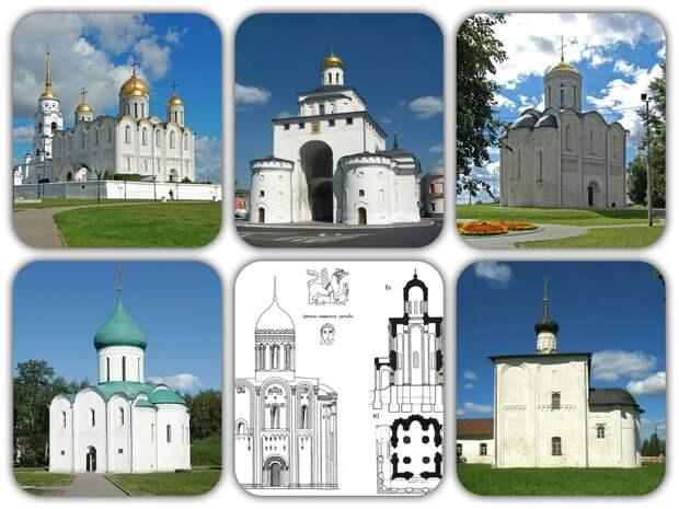 Архитектурные школы Древней Руси