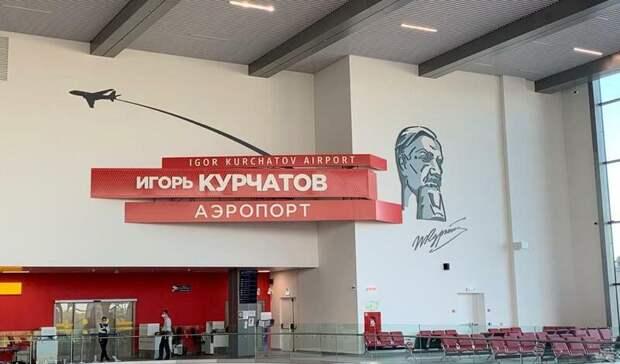 Международные мероприятия развивают инфраструктуру российских регионов