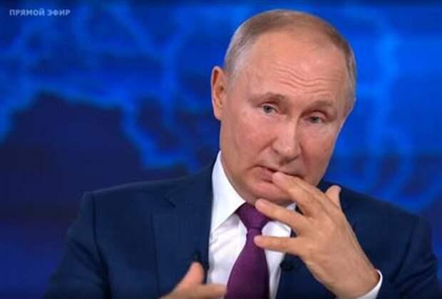 Путин рассчитывает, что отношения с США войдут в нормальные рамки
