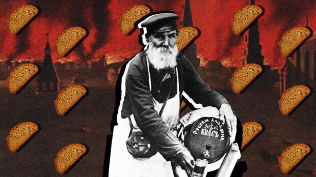 Как квас стал русской скрепой: краткая история «хлеба в бутылке»