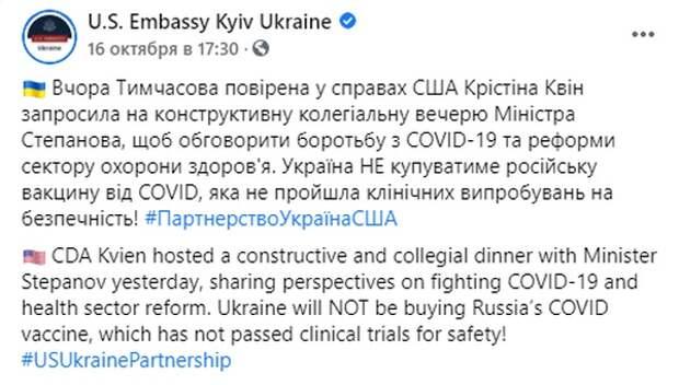 Украина теряет $20 млрд в год из-за российских санкций, но продолжает клянчить кредиты у Запада