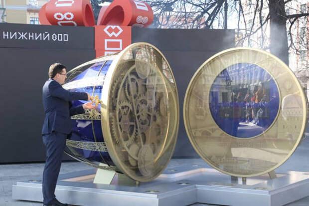 Часы обратного отсчета до800-летия открыли вНижнем Новгороде