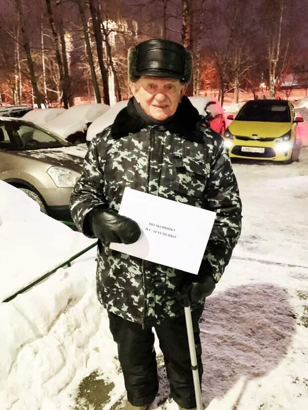 Министр иностранных дел России Сергей Лавров поздравил ветерана Игната Артёменко с 23 февраля