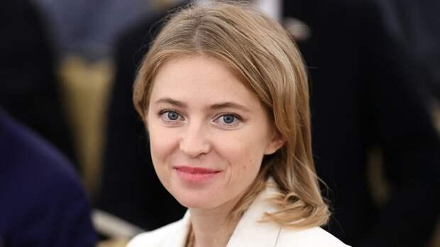 Поклонская про угрозы экстрадировать ее из Кабо-Верде: Киев обязан уважать статус посла