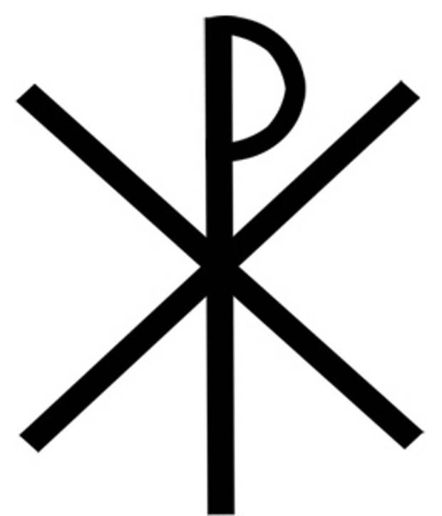Константинов крест
