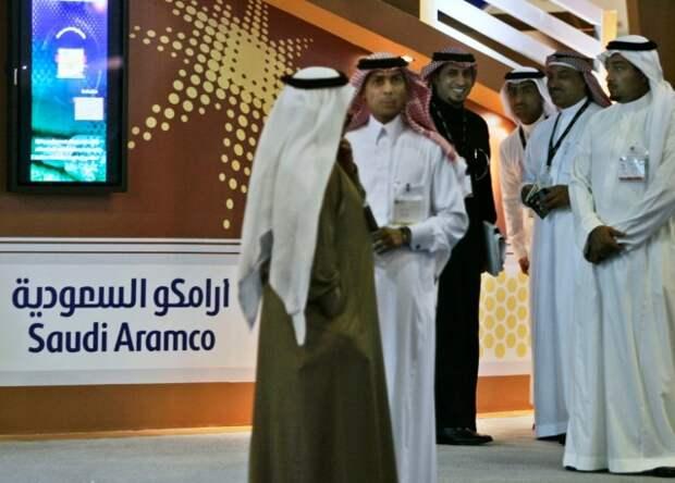 Saudi Aramco Саудовская Аравия