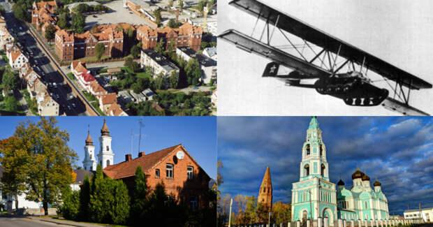 Занимательные факты о городах России, Казахстана и Литвы, которые вы точно не знали интересные факты, казахстан, литва, россия, факты