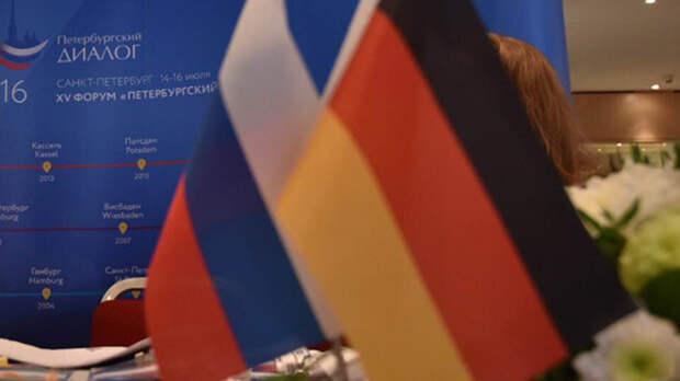 Россия и Германия договорились сотрудничать в сфере производства водорода