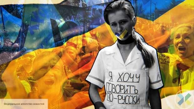 На Украине придумали наказание для русскоязычных депутатов