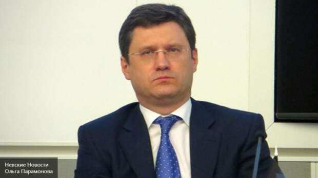 Новак рассказал о последствиях провала переговоров в Дохе для РФ