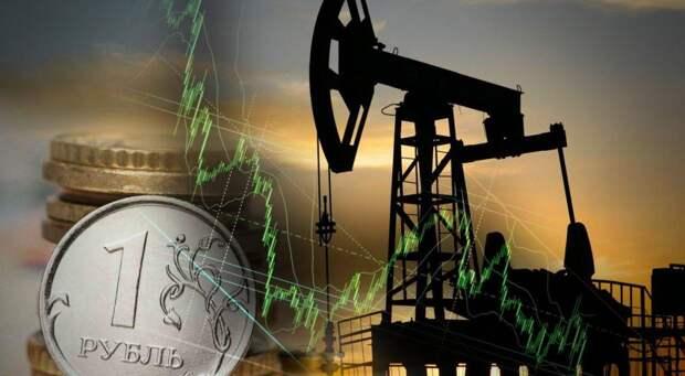 Доля нефтегазовых доходов в бюджете сокращается, но страна остается «на игле»