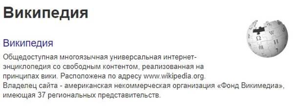 В России может появиться аналог «Википедии»