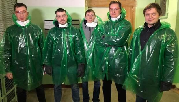 Молодые парламентарии Подольска продезинфицировали первый этаж в подъезде