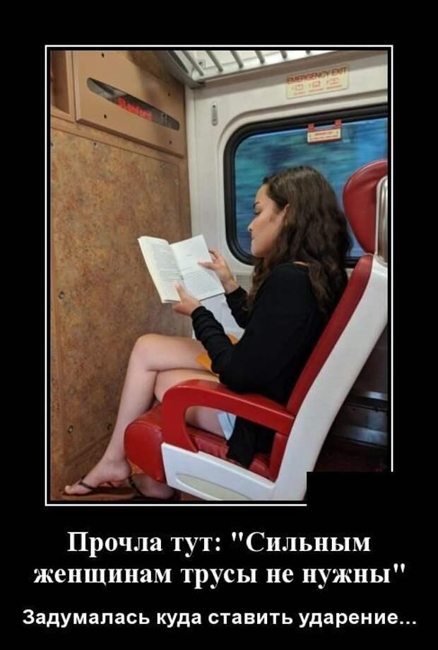 Демотиваторы. (с изображениями) | Шутки, Смешно, Смешные штуки