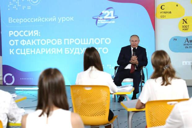 Путин назвал последствия двух распадов «российской государственности»