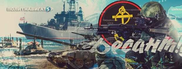 В Киеве запаниковали: Озвучено десять сценариев «агрессии» РФ с моря