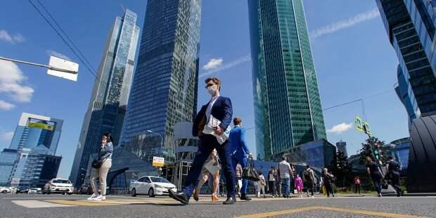 Экономия на госзакупках в этом году в Москве составила уже более 20 млрд рублей