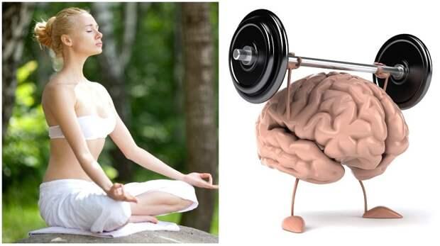 йога для улучшения кровообращения головного мозга