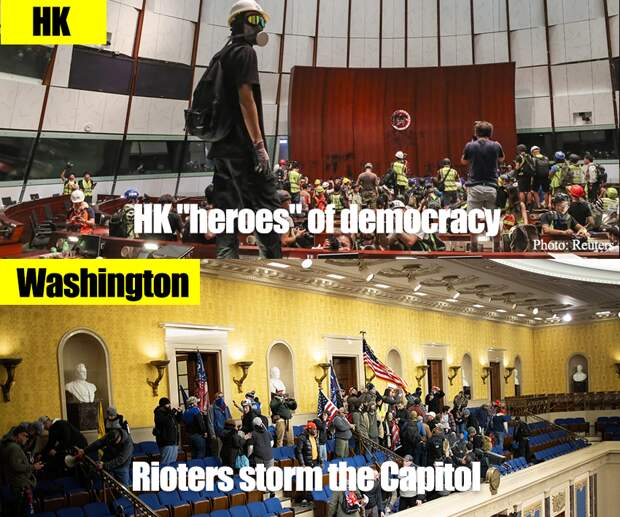Герои демократии