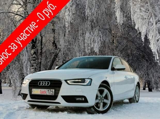 На нашем онлайн-аукционе – Audi A4 с пробегом