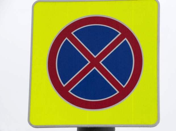 На двух улицах в Лефортове привели в порядок дорожные знаки