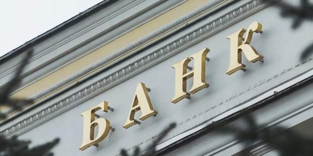 Центральный Банк отозвал лицензию у «Невского народного банка»