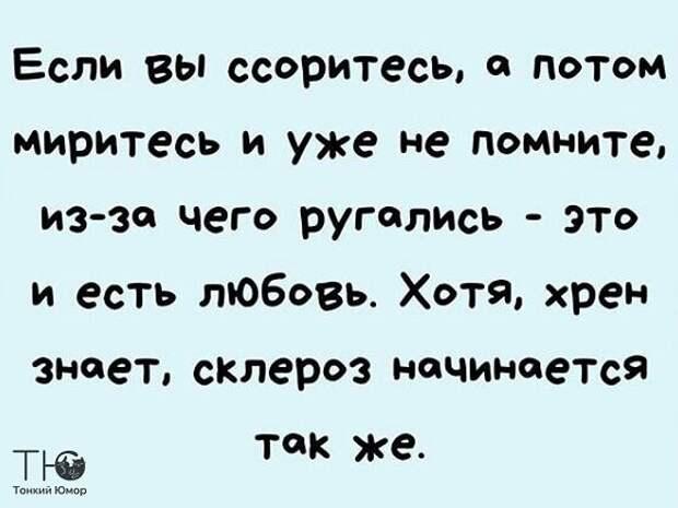 3416556_i_12_ (557x418, 43Kb)