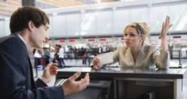 Что раздражает пассажиров в аэропорту: ТОП- 5 причин