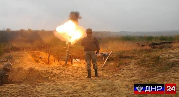 ВСУ нанесли минометный удар по Горловке