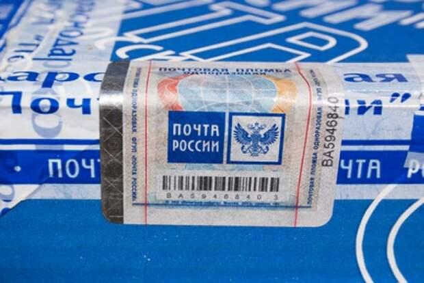 «Без границ»: «Почта Крыма» отправляет посылки во все страны мира