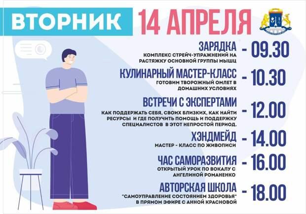 Жители Алтуфьева научатся готовить творожный омлет и рисовать во второй день марафона «СВАОдома»