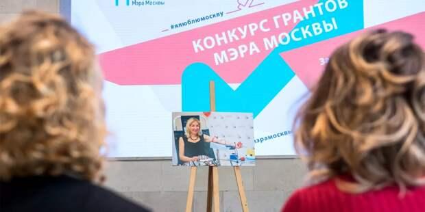 Некоммерческие столичные организации оказали помощь порядка 400 тыс жителям Москвы