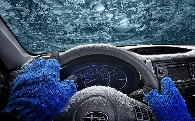 Так нужно или нет, прогревать автомобиль зимой?