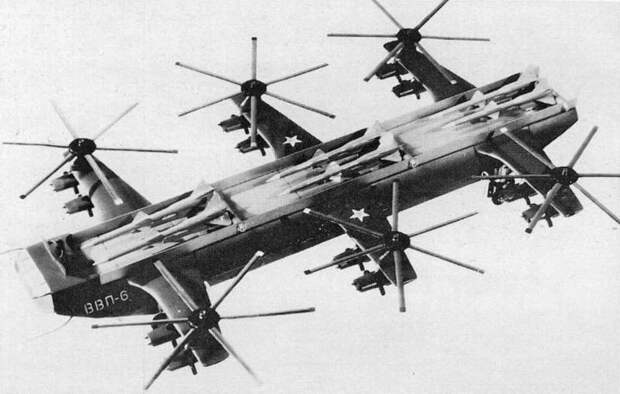 В США вспомнили о советском проекте вертолета-монстра