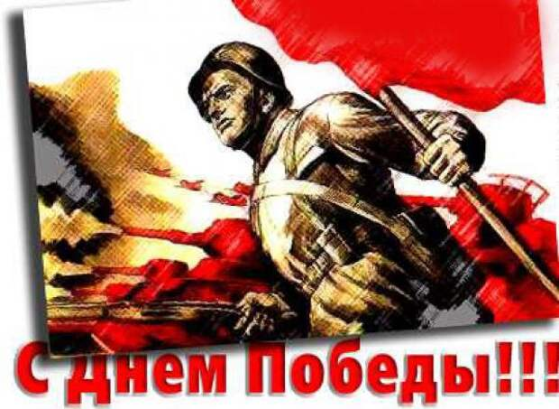 http://cdn.topwar.ru/uploads/images/2013/991/cykd683.jpg