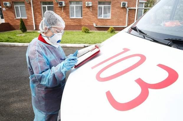 На Кубани скончалась пациентка с COVID-19