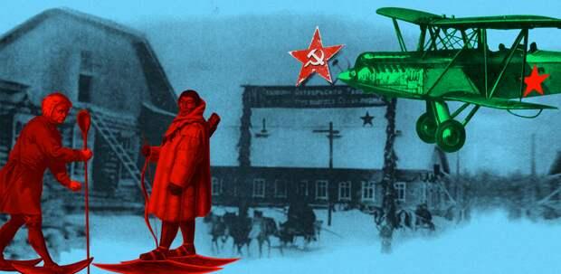 Шаманы против «красных»: Казымское восстание в СССР