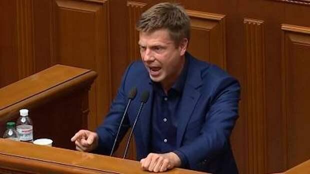 Гончаренко заявил об «уничтожении» института президентства Зеленским