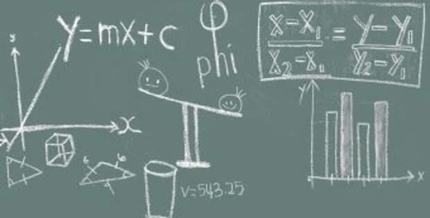 Решаем уравнения и много общаемся