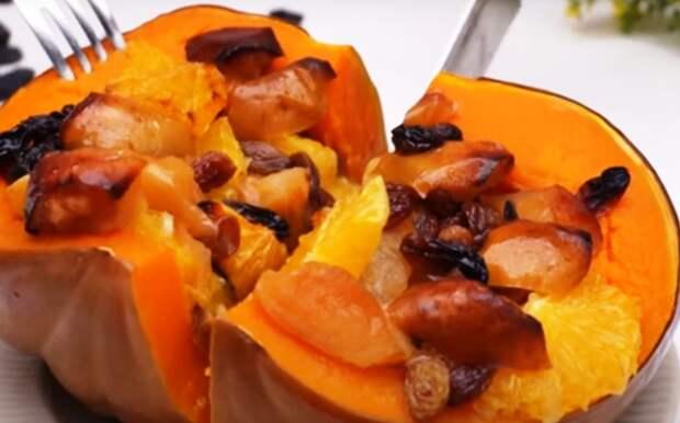 Как приготовить тыкву вкусно и необычно! Тыква с фруктами в рукаве