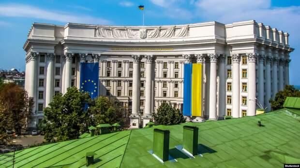 Украинский МИД протестует против введения Россией новых санкций