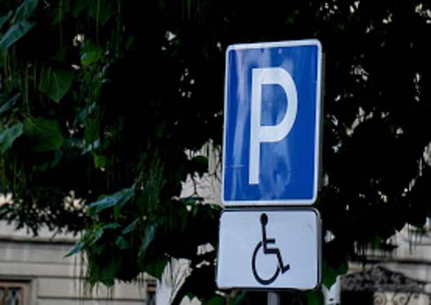 Где по Крыму работают «парковочные» инспекторы. Адреса
