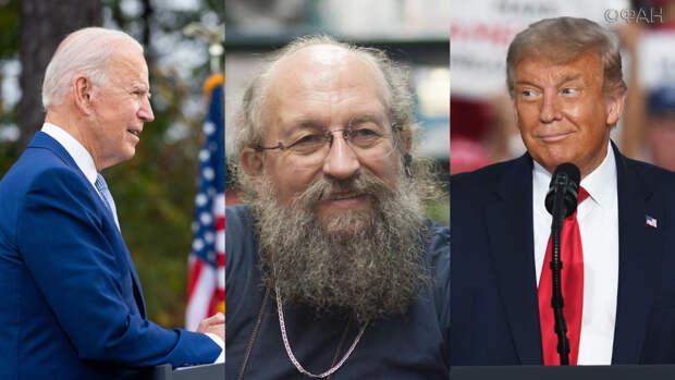 Вассерман объяснил, кто на самом деле победил на выборах президента США