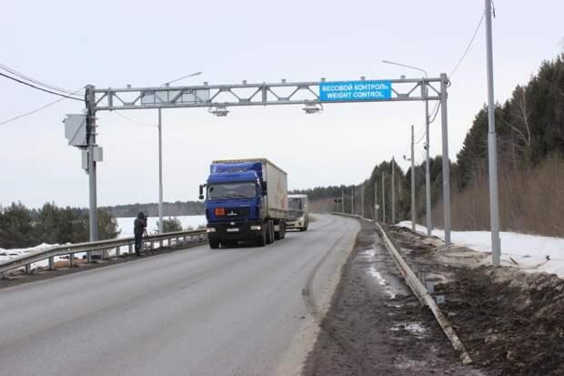 Автоматический пункт весогабаритного контроля на Сарапульском тракте заработал в тестовом режиме