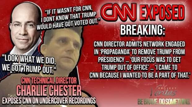 Сотрудник CNN: целью нашей работы было убрать Трампа с поста